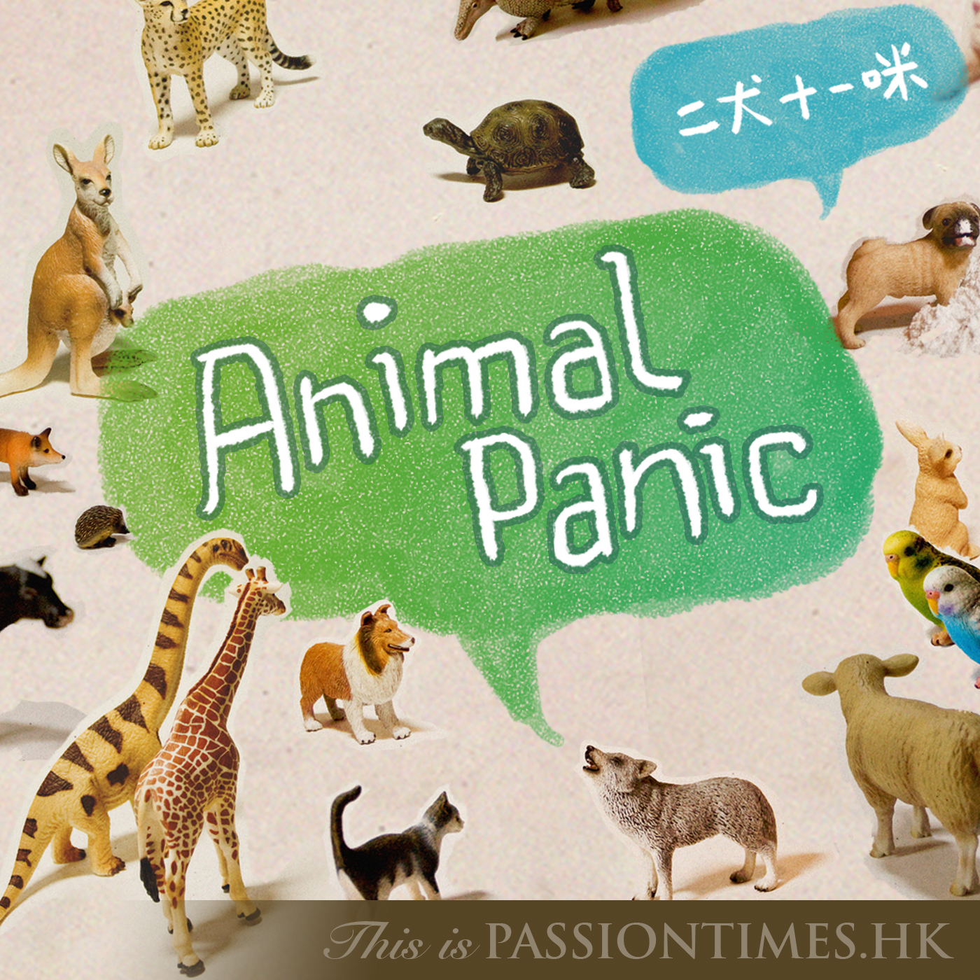 Animal Panic - PassionTimes Podcast (HD Video)
